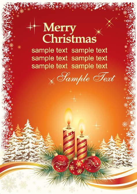 christmas cards crushmodo