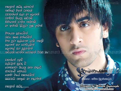 what is the song in the new subarumercial hanguman aida metharam samitha mudunkotuwa sinhala song