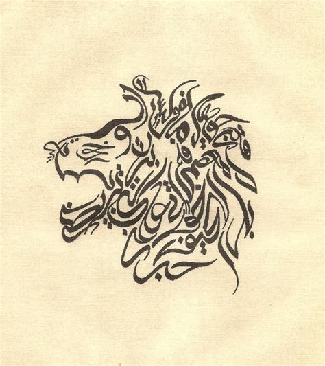 zoomorphic islam calligraphy art handmade turkish persian