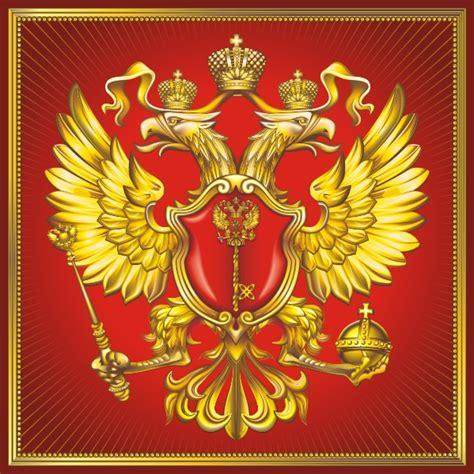 Imagenes De Simbolos Hermosos   s 237 mbolos rusos taringa