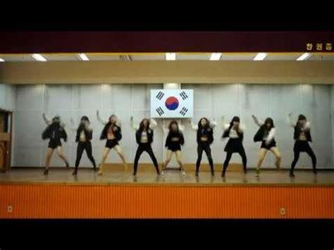dance tutorial girls generation i got a boy girls generation snsd i got a boy dance cover by is
