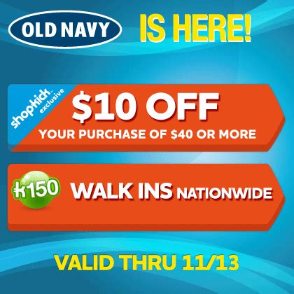 old navy coupons rewards shopkick launches old navy rewards exclusive coupon