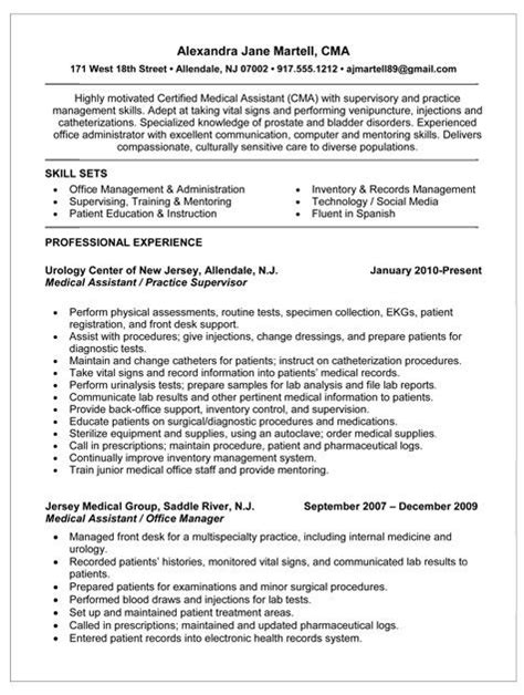 certified assistant cma resume summary sle