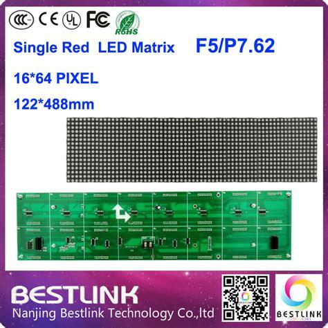 P7 62 Smd Green Yellow Led Display Module 32 X 64 diy kits p7 62 f5 led matrix module led panel board 16 64 dot 122 488mm single f5