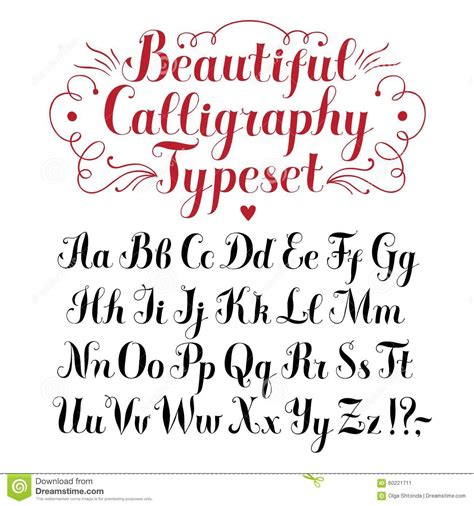 Letter You Are Beautiful Calligraphy Vector Font Stock Vector Image Of Brush 60221711