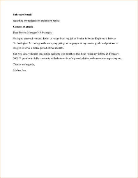 Resignation Letter For Personal Reasons Notice Resignation Letter Resignation Letter With Reason Of