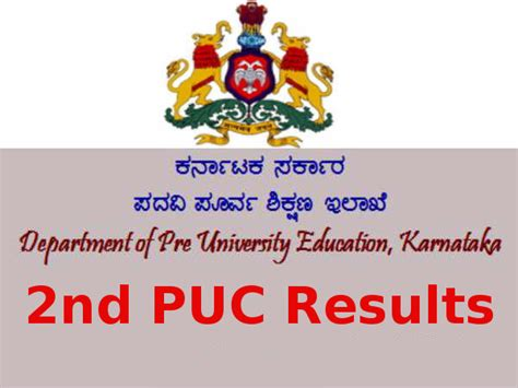 supplementary 2 puc result 2015 karnataka 2nd second puc results announced 60 54 pass
