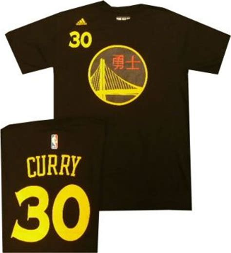 stephen curry new year t shirt golden state warriors stephen curry new years