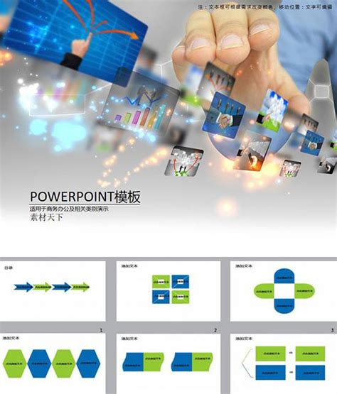 high tech powerpoint template high tech ppt template ppt