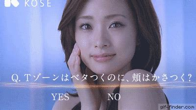 finder yes aya ueto kawaii yes gif finder find and