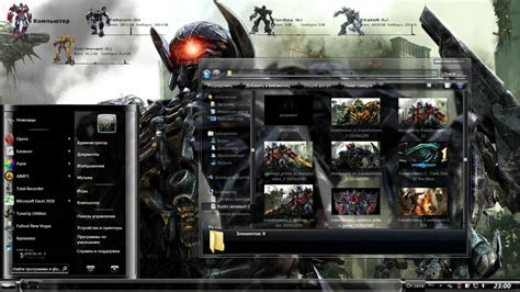 theme windows 8 1 transformer transformers 3 theme windows 7 7 themeus costumize