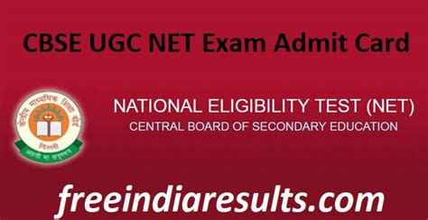 free indiaresults all india board results