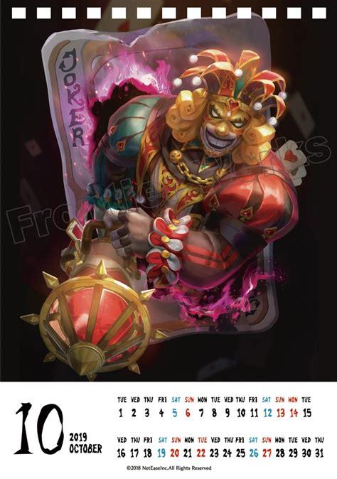 カレンダー 2020 アニメイト