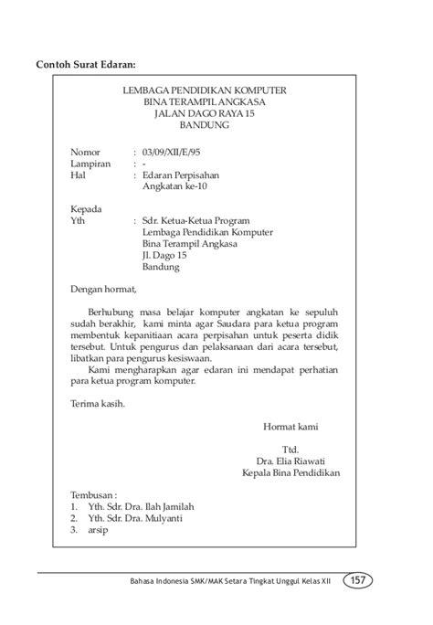 contoh surat perpisahan kelas xii wisata dan info sumbar