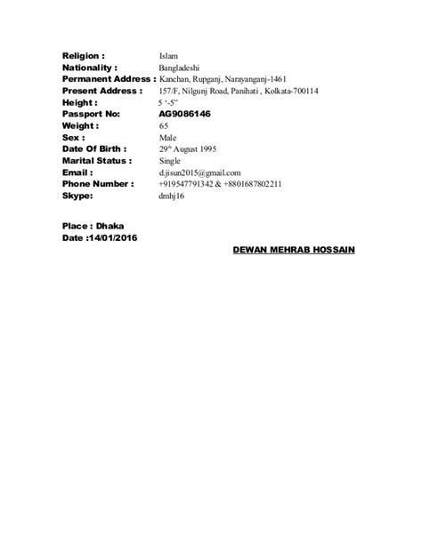 Resume F B by Dewan Resume F B Cv