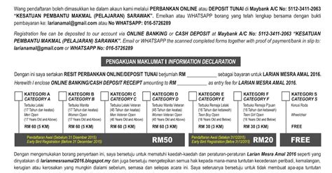 lhdn borang ea excel format lhdn malaysia ea excel lhdn borang be 2015 upcoming 2015