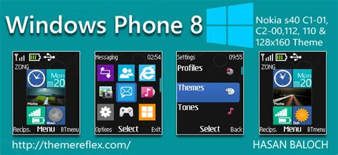nokia 2690 themes windows 8 nokia 110 themes themereflex