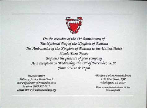 Invitation Letter National Day Celebration Milkshakes Yes Human Rights No Huffpost