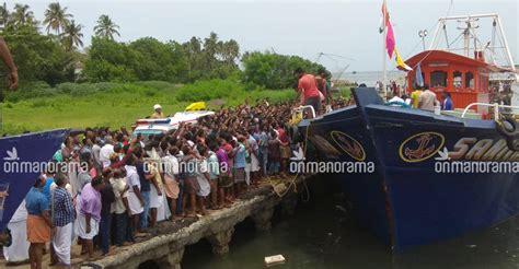 kerala fishing boat news fishing vessel accident kerala man s body found mid sea