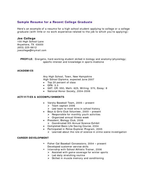 Resume Templates For College Students With No Experience by High School Student Resume With No Work Experience Resume