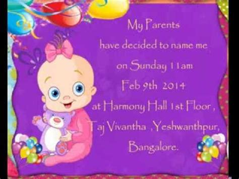 baby naming ceremony invitation card template free hindu baby naming ceremony invitation format yourweek