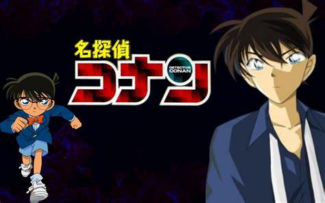 wallpaper anime detective conan detective conan wallpaper by naralexx on deviantart