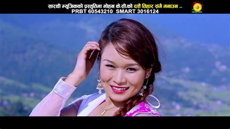 www simon mohan new year song new dohori song 2016 purnakala bc mohan kc