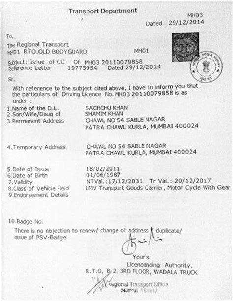 Verification Letter Delhi south mumbai rto stumbles upon driving licence scam