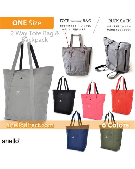 Anello Japan 2way Backpack Shoulder Bag Ori anello polyester 2 way tote bag backpack rucksack ah b1871