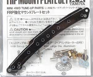 Tamiya Frp Reinforcing Plate Set 15193 1 tamiya frp and chassis parts
