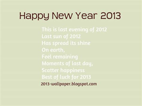 new year touching new year quotes quotesgram