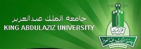 Mba Degree King Abdulaziz by Postgraduate Scholarships For International Students In
