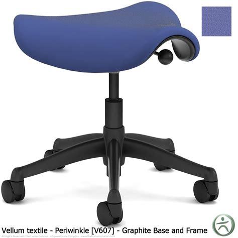 Humanscale Freedom Saddle Stool by Humanscale Freedom Saddle Seat