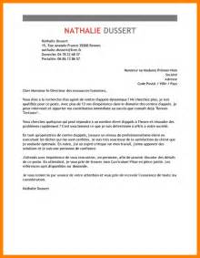 Lettre De Motivation De Cariste 9 Lettre De Motivation Cariste Lettre Officielle