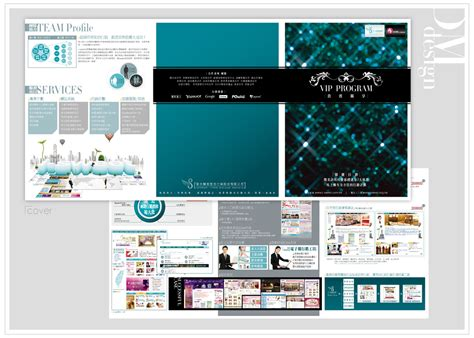 create a blueprint dm sinya design