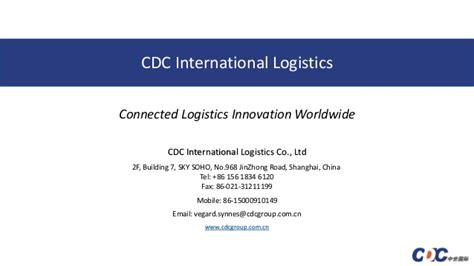 cdc international logistics company  service introduction