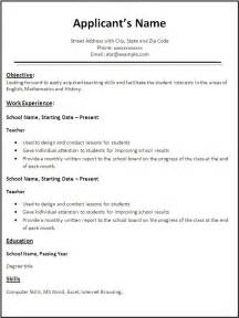 Templates For Resumes On Word Teacher Resume Template Free Printable Word Templates