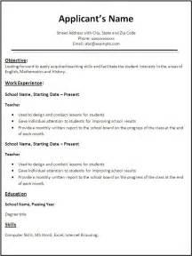 Teaching job resume template for all teachers formal word templates