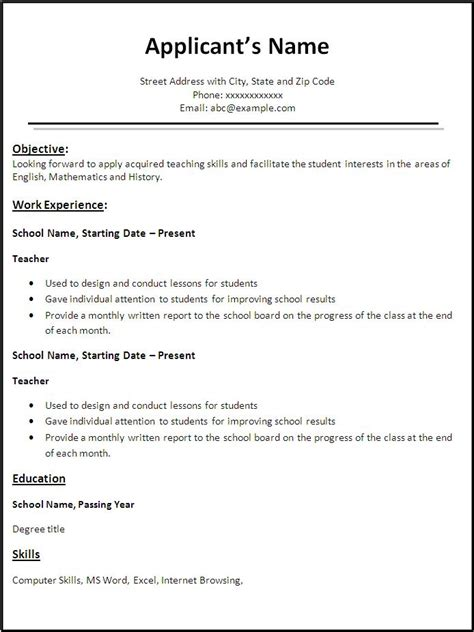 Teaching Resume Templates resume template free printable word templates