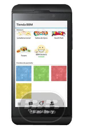 wallpaper chat bbm bbm ahora permite agregar fondos a los chats bb com ve