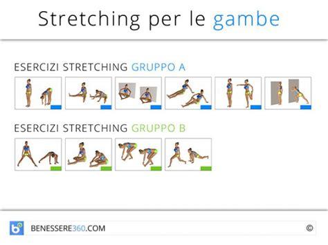 esercizi aerobica a casa per le gambe esercizi di allungamento