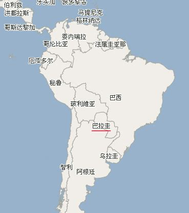paraguay on the world map information for paraguay translation guarani