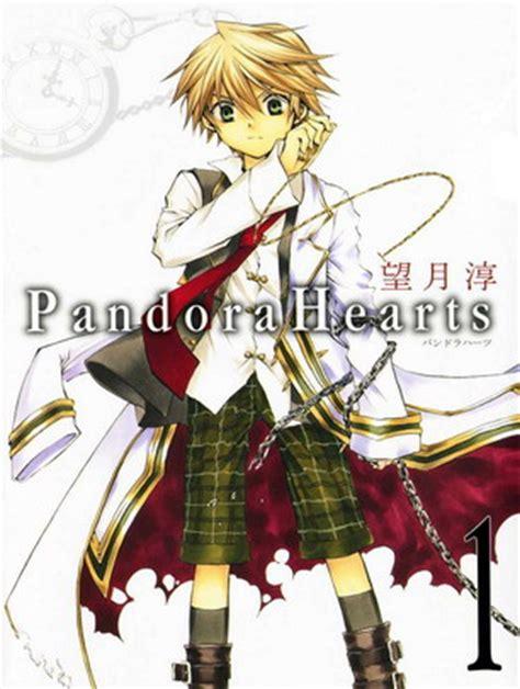 pandora hearts episode 20 english subbed | watch cartoons