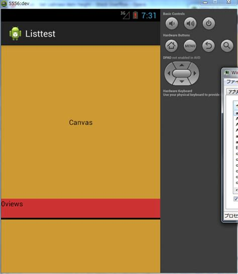 android layout width half screen size android how to adjust listview item on screen size