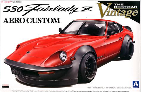 fairlady z custom s30 fairlady z aero custom model car images list