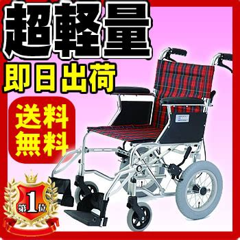 emirates wheelchair assistance wheelchair and nursing care of the shoptcmart rakuten