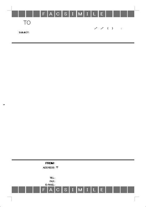 カテゴリ検索 Isf Form Template