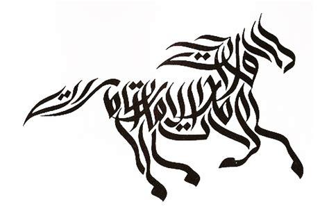design logo horse logos fou cool logos