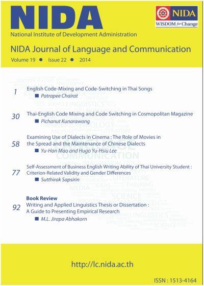thesis on translation studies download social work grad school essay sles homes for sale on