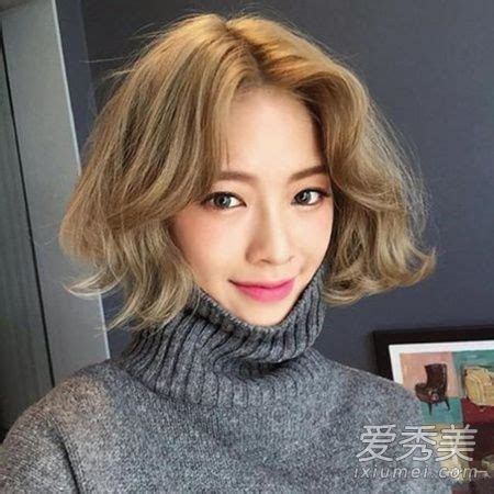 2018短发烫什么发型好看 2018短发最新发型女 爱秀美